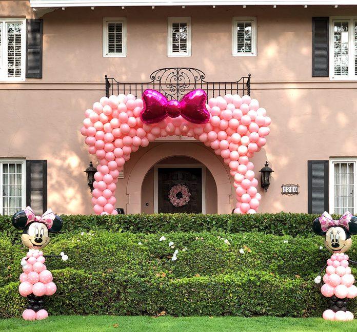 hip + hooray balloon arch